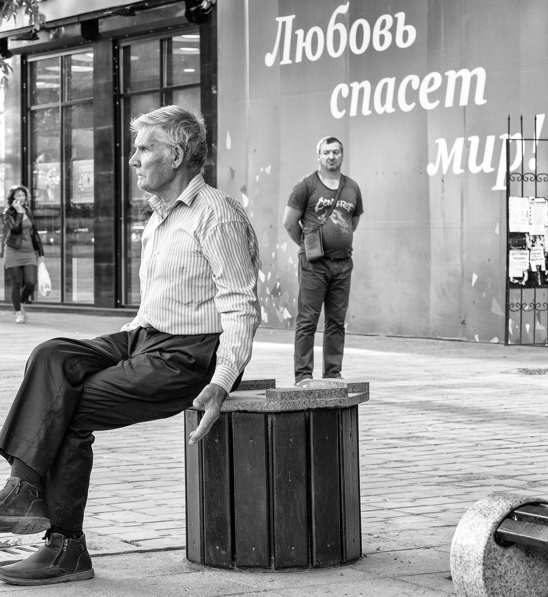 Love will save the world, Almaty, Kazakhstan, urban, streets, Arbat, oldman