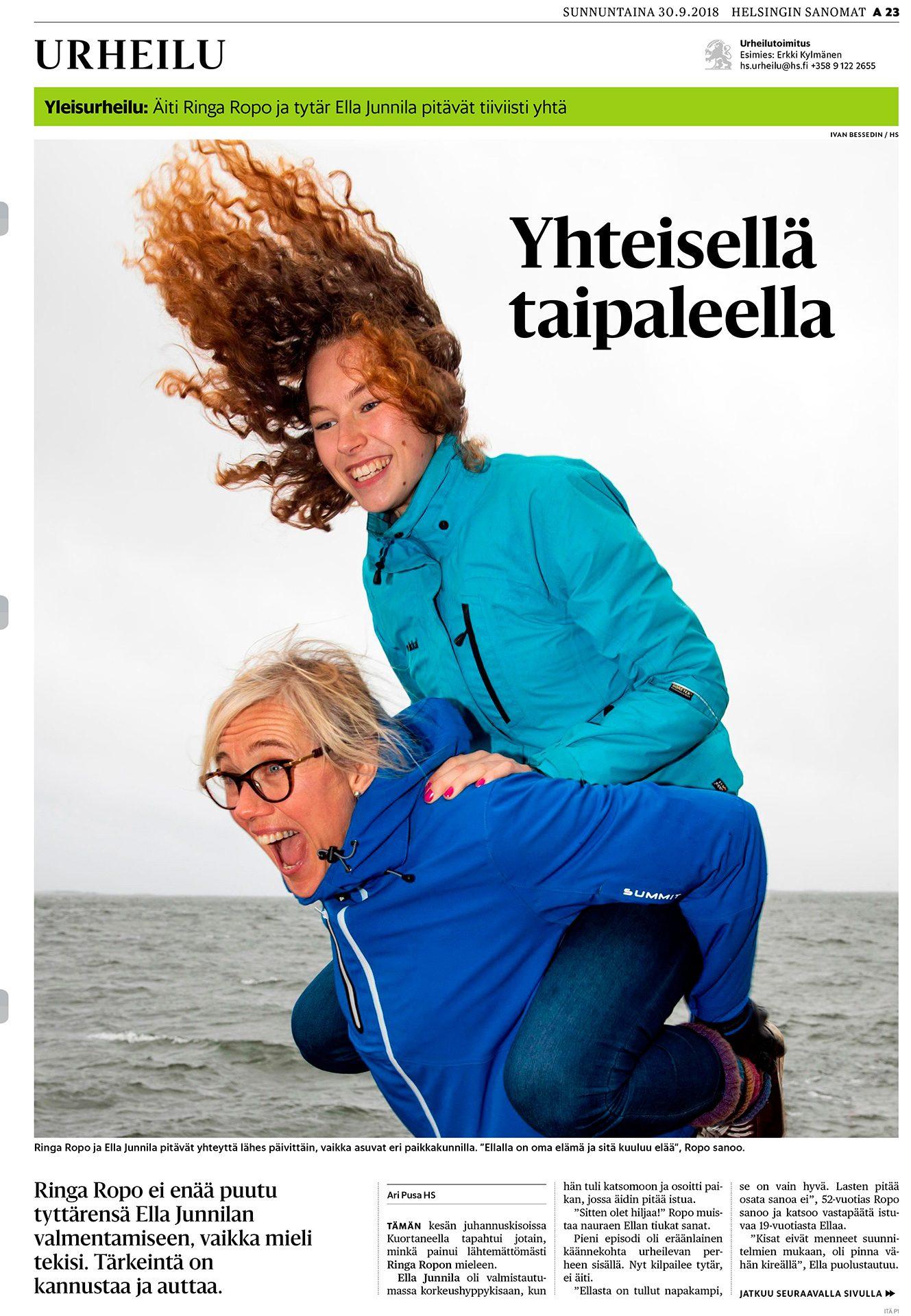 Ringa Ropo, Ella Junnila, Helsinki, suomalainen pitkä hyppääjä, korkeushyppääjä, Pituushyppy, Korkeushyppy, yleisurheilija, Yleisurheilu