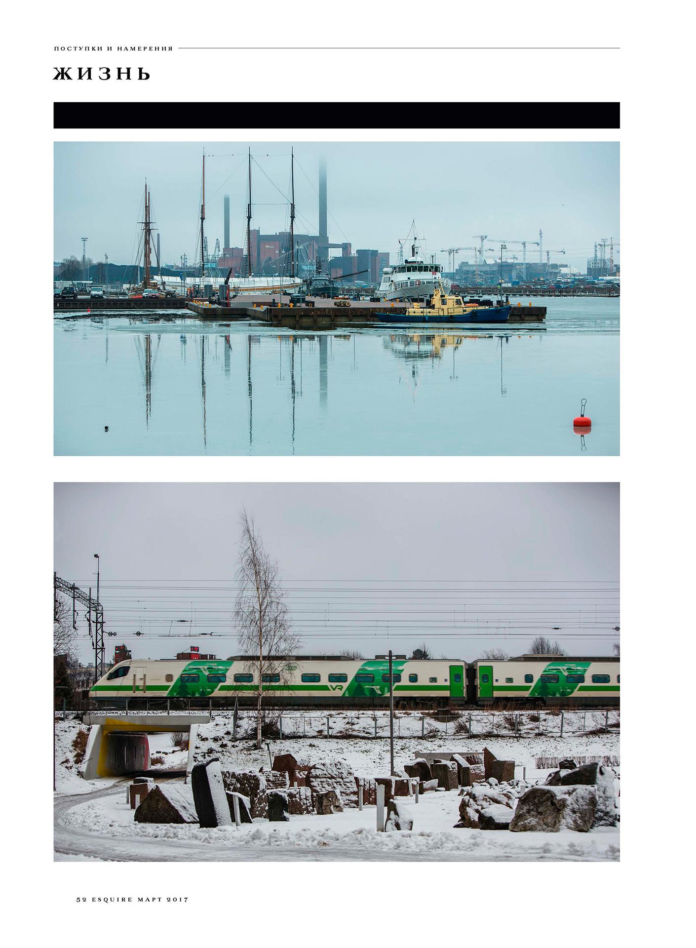 Esquire magazine, European, Finnish public transport, Suomi, Finland, Helsinki, Uusimaa