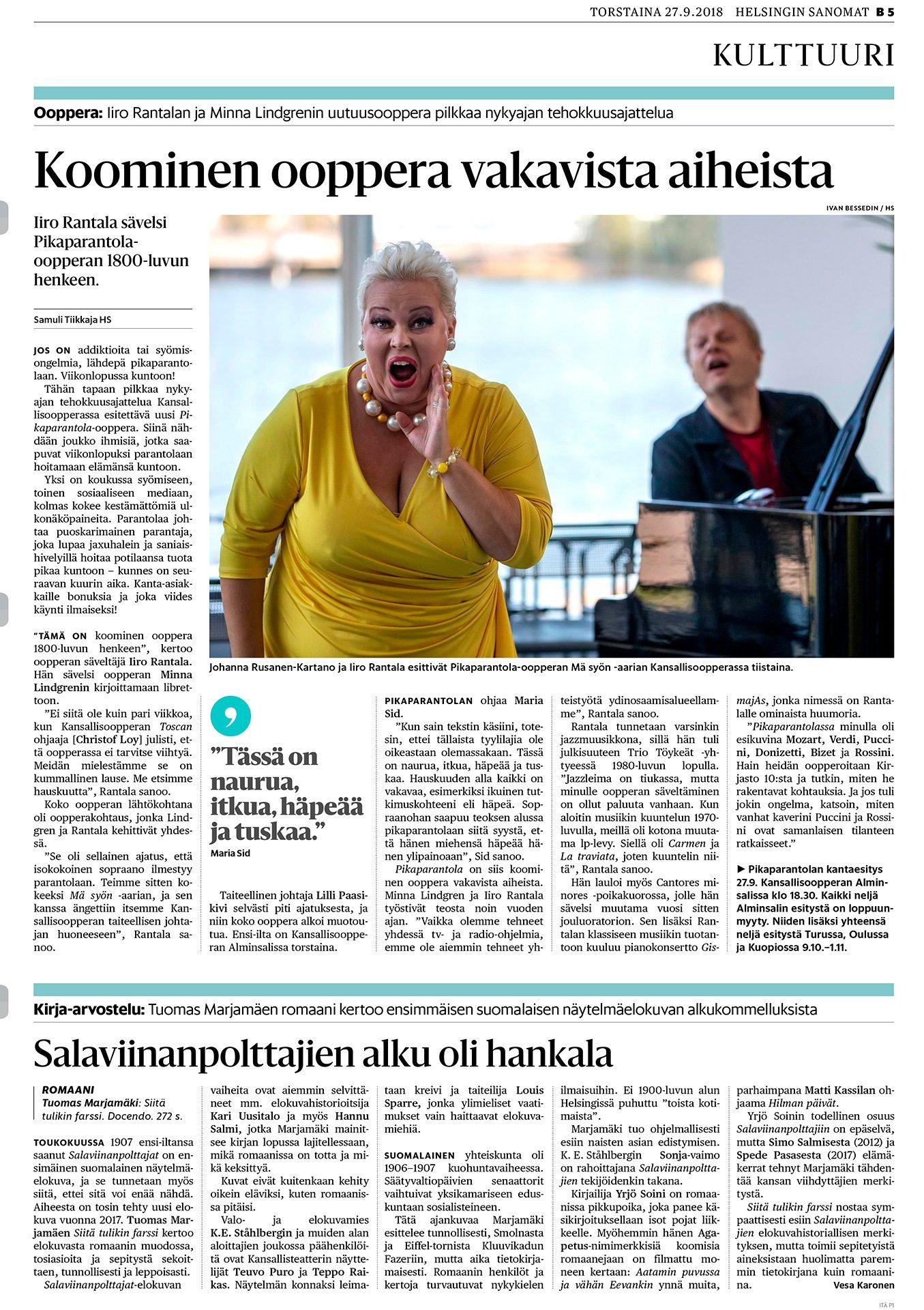Helsingin Sanomat, Minna Lindgrenin ja Iiro Rantalan, oopera