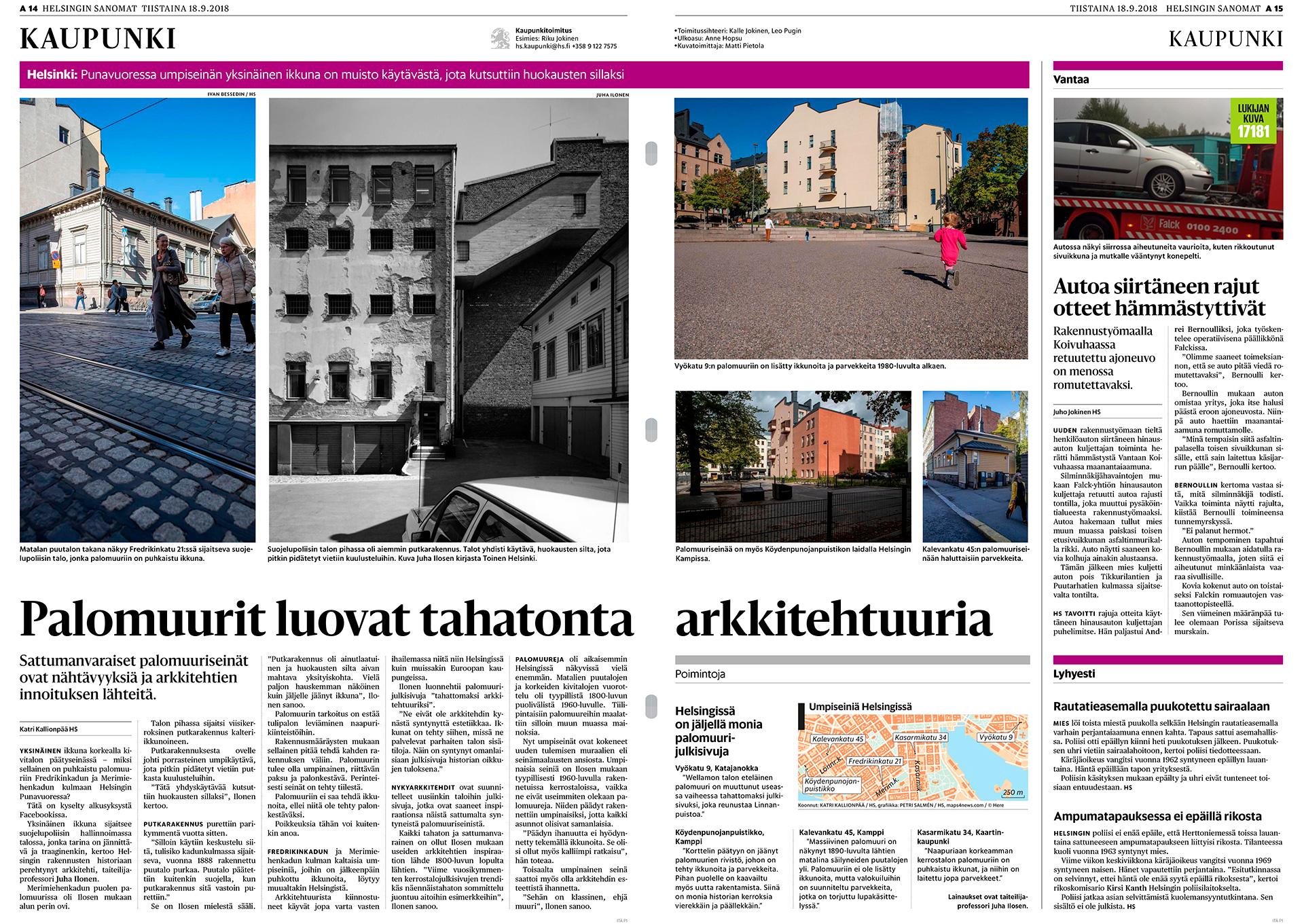 Helsingin Sanomat, Palomuurit luovat tahatonta, Helsinki, architecture